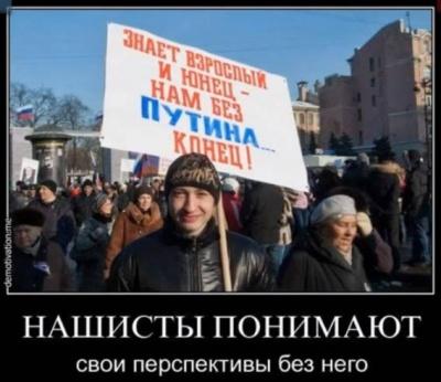 """""""Россия не отказалась от своего желания захватить Украину"""", - Полторак - Цензор.НЕТ 4729"""