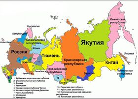 MapRussiaForecast2015.jpg