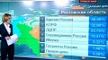 2011.12.04.tv146percents.jpeg
