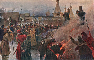 Русский садизм казнь
