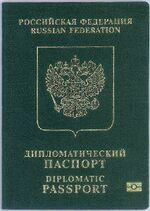 Diplomatic passport of Russia.jpg