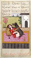 Book with sexual content 15th century Iran 003 cr.jpg
