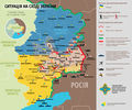 RussiaUkraine2014.08.12.map.jpg