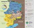 RussiaUkraine2014.08.03.map.jpg