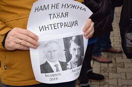 2019.12.09.IntegrationBelarus.jpg